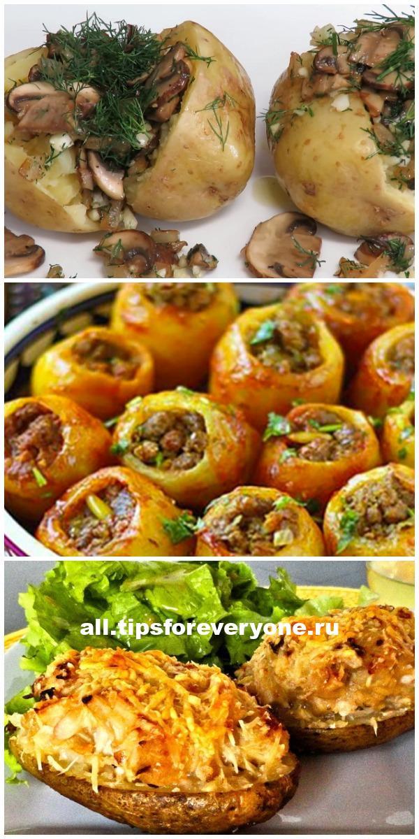 Чудо картошка за 10 минут с грибами и луком